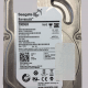 Seagate Barracuda 2TB hard drive