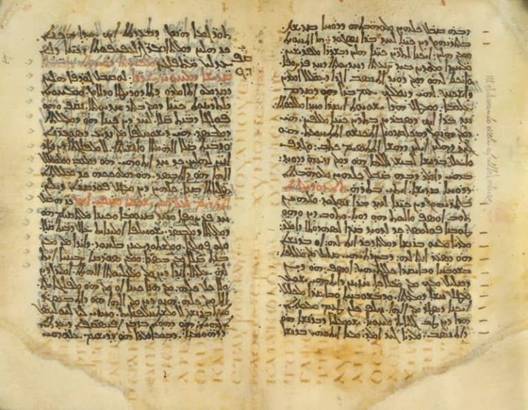 The Codex Nitriensis, a famous palimpsest, is not so different from a reformatted hard drive.